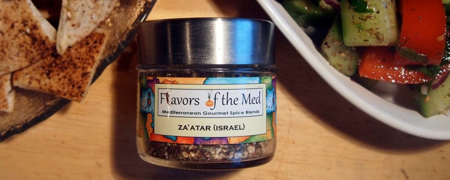 The splce blend za'atar is used for fattoush salad
